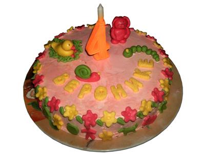 Тортик «Детский»