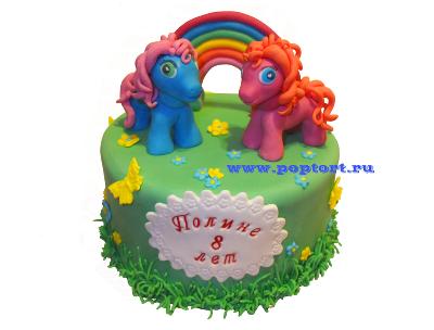 Тортик «Весёлые пони»